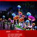 供应西北夜景亮化-节庆LED造型灯-节日花灯-亮化工程-五彩蘑菇花灯