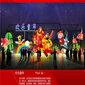 供應西北夜景亮化-節慶LED造型燈-節日花燈-亮化工程-歡樂童年花燈圖片