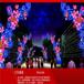 供應西北夜景亮化-節慶LED造型燈-節日花燈-亮化工程-藍燈通道花燈