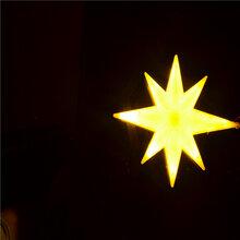 供应led造型灯-北极星-挂件幸运棋牌游戏饰灯-城市亮化-八芒星黄色
