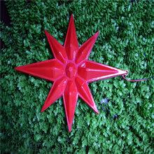 供应西北亮化照明-节日亮化-led挂件-造型灯-北极星-红色