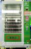 ZD-E1180飲料食品自動售貨機全新機一年保修