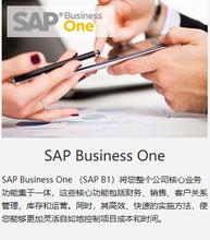山东SAP代理商青岛ERP软件实施商选择中科华智