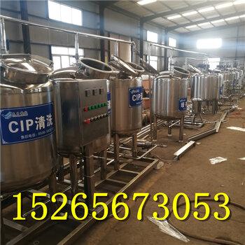 新疆鮮奶生產線,牛奶巴氏加工機器
