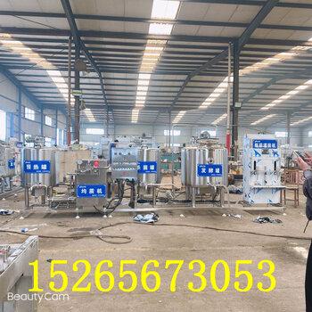 供應酸牛奶生產設備,希臘風味酸乳加工線