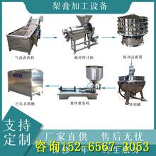 秋梨膏生產機器,瓶裝枇杷膏熬制機器圖片