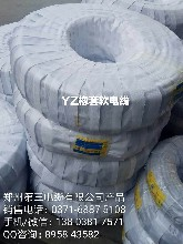 國標鄭州YZ橡套電纜,YC橡套電纜,鄭州第三電纜廠圖片