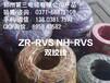 郑州国标电线,阻燃耐火RVS双绞线,河南优质ZRRVS电线生产厂家
