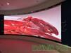 广东恩大基因户内P2.5内弧形全彩LED显示屏项目大元创意