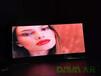 罗湖文化馆户内高清舞台LED显示屏项目大元智能