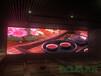 大元江西省赣州市蓉江新区管委会P4户内高清全彩显示屏
