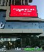 惠州世纪MOMO高配P10全彩显示屏项目约70平方米