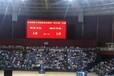 深圳大元智能科技P4全彩LED顯示屏坐落于江西省贛州市贛縣體育館