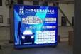 30块P8户外高清LED显示屏(每块是8㎡)已经顺利点亮于邢台繁华的大街上