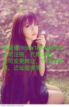 代办上海境外投资备案的价格一般要多少qian?
