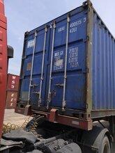 二手集装箱,海运集装箱出售,全部现货租售,欢迎来电咨询图片