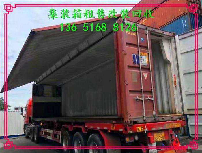 上海钵满箱体服务有限公司