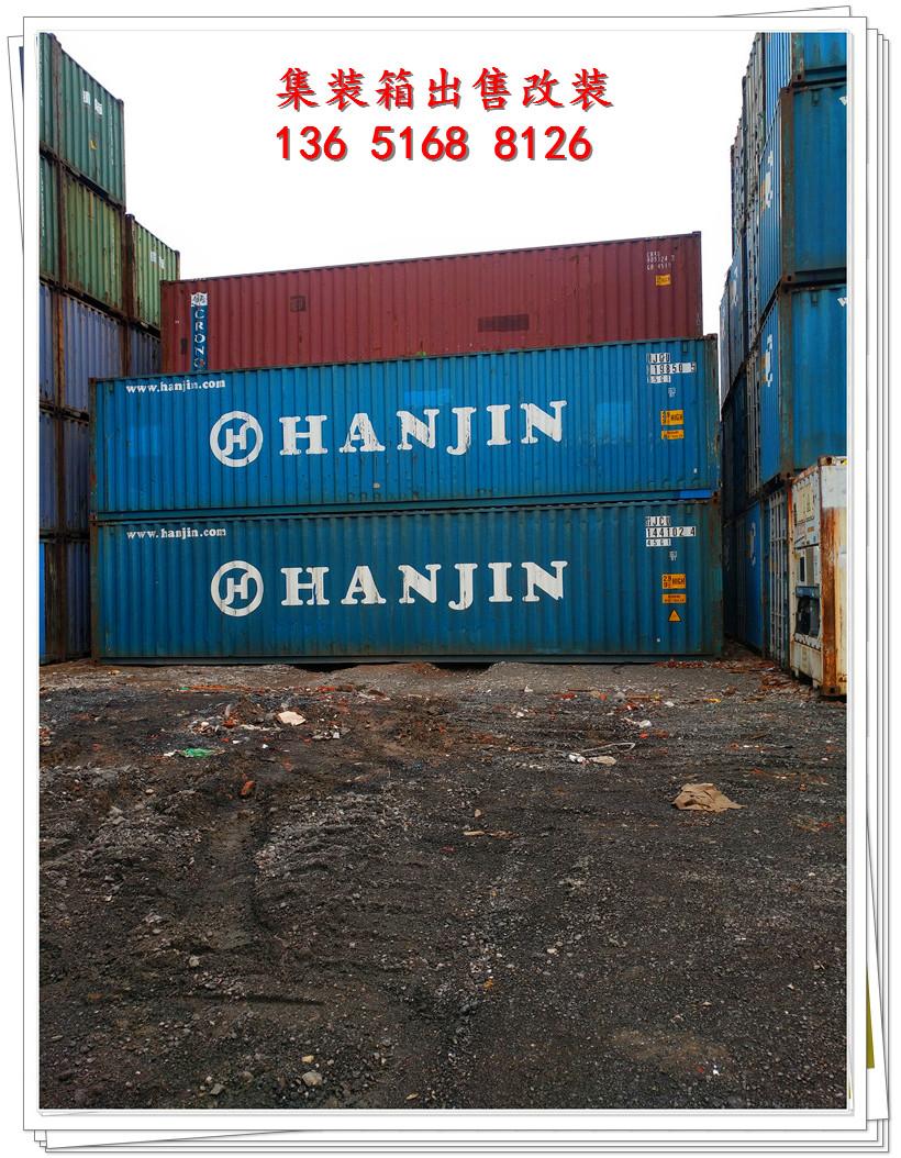 集装箱销售改装飞翼集装箱特种集装箱销售改装定制