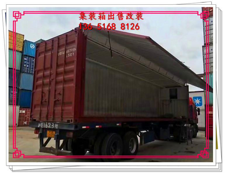 上海周边专业改装飞翼集装箱改装现场实物拍摄