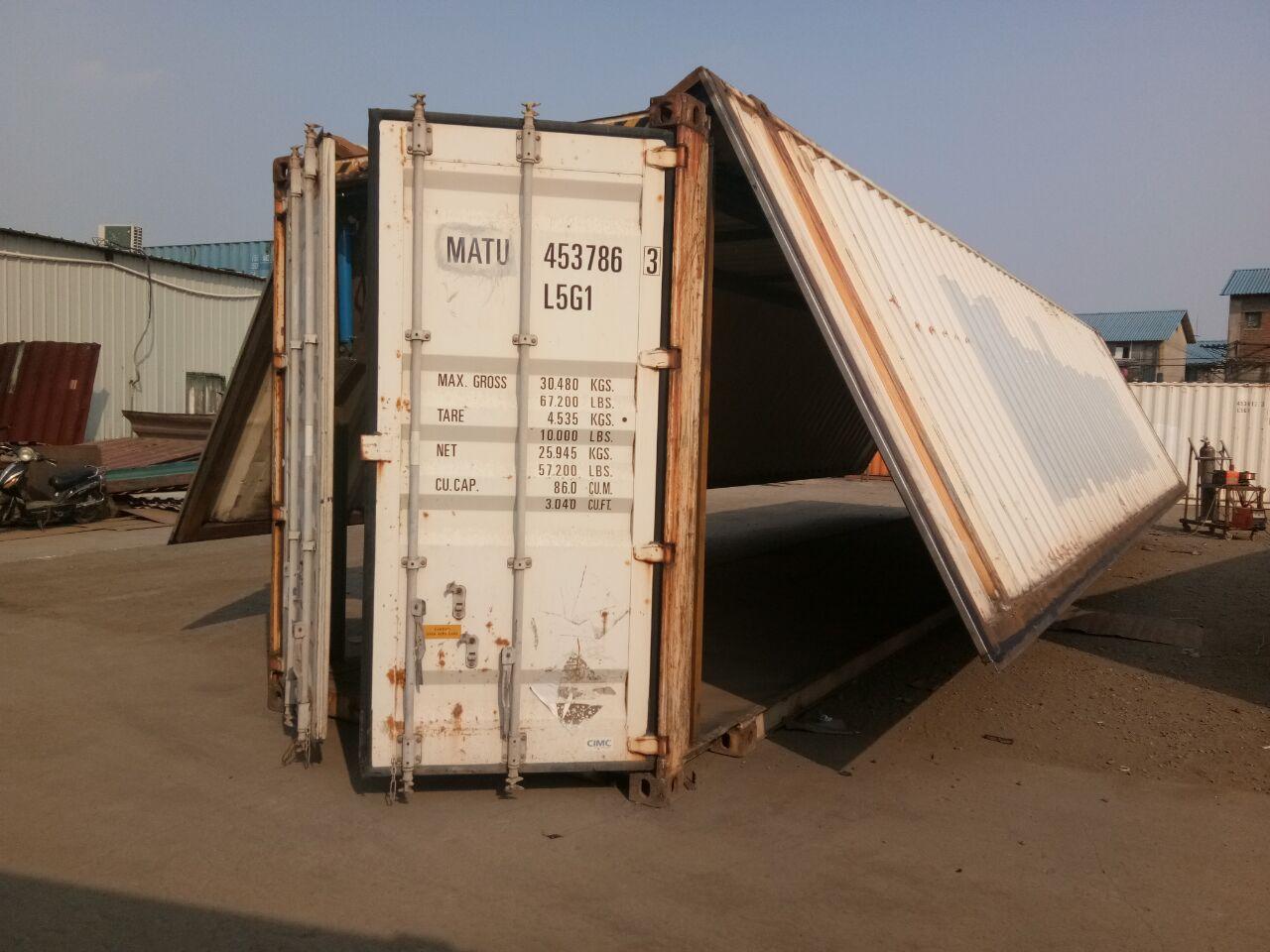 上海飞翼集装箱销售改装专业飞翼集装箱改装销售定制