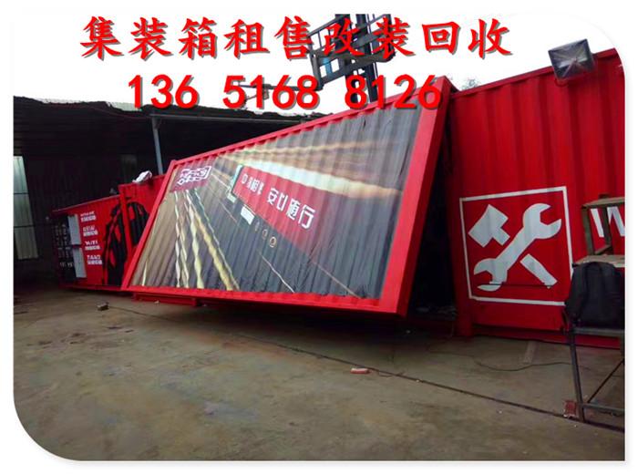 上海周边出售改装二手集装箱创意集装箱改装可来图定制欢迎来电咨询
