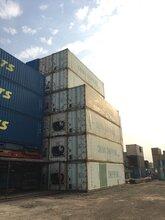 浙江提供大型冷藏集装箱尺寸图片