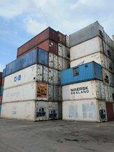 上海提供二手冷藏集裝箱尺寸圖片