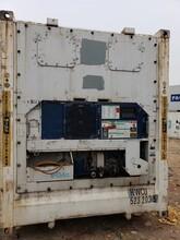 温州冷藏集装箱租赁公司,集装箱∏销售改装图片