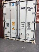 浙江二手冷藏集裝箱質量可靠圖片