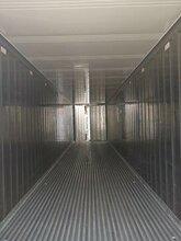 小型冷藏集装箱尺寸图片