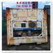 南京大型冷藏集裝箱尺寸