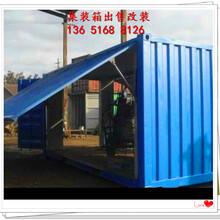 上海提供飞翼集装箱回收图片