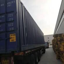 重庆小型飞翼集装箱厂家直销图片