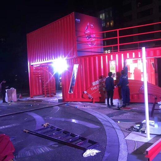 上海普陀冷藏集裝箱改造定制,歡迎致電咨詢