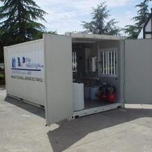 钵满冷藏箱,浙江提供全新设备集装箱维修图片