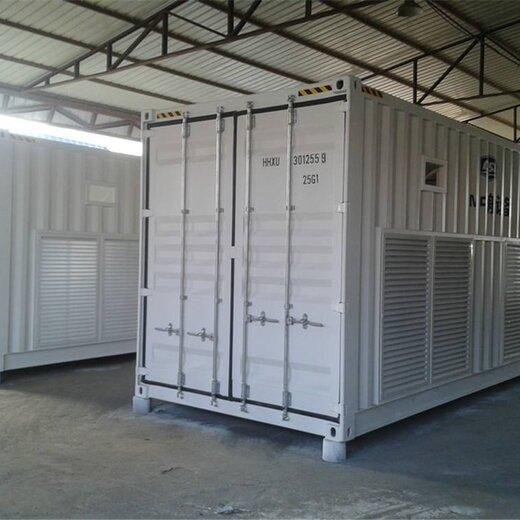 設備集裝箱,冷藏箱