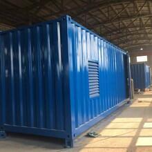 上海二手设备集装箱尺寸,冷藏箱图片
