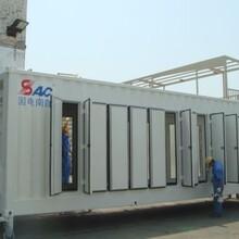 上海大型设备集装箱经久耐用,冷藏箱图片