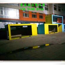 江苏提供集装箱搭建租赁,集装箱办公楼图片