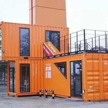 舟山豪華住人集裝箱出租,集裝箱辦公樓圖片