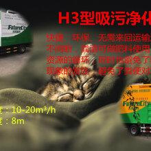 脱水压干吸污净化车H3-2不锈钢压干处理车图片