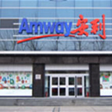 西安有安利专卖店在哪西安安利专卖店卖么图片