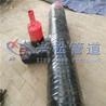 大邑架空蒸汽管道疏水装置出厂价格