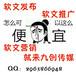 南平软文发布南平企业媒体宣传南平新闻发稿推广可帮您出奇制胜