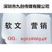 汕頭網絡推廣汕頭新聞營銷汕頭軟文發布汕頭微信推廣這家很專業