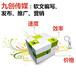 天津新闻营销_天津软文营销_天津微信营销_全心全意为您服务