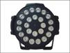 24颗4合1全彩帕灯LED帕灯LED染色灯LED面光灯厂家