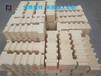 耐火磚錨固磚高鋁磚蜂窩體蓄熱球源頭廠家量大從優耐材專供鄭州金諾耐材