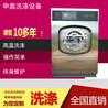医用洗衣机洗衣房用全自动洗脱机衣机厂家直销价格低