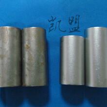金華凱盟不銹鋼鏡光電解拋光液(KM0304)圖片